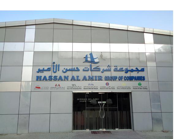 HASSAN AL AMIR Soil Testing | UAE |Dubai |Sharjah| Ajman